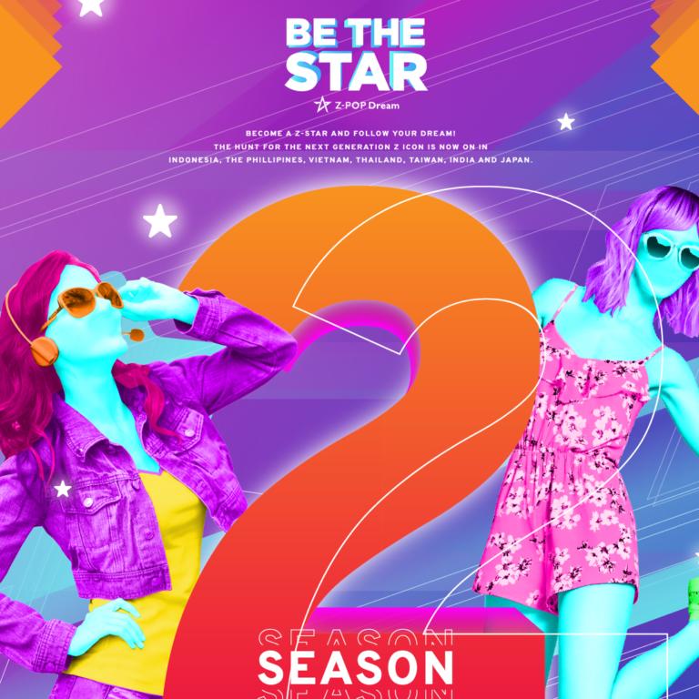 COZMIC Group announces Z-POP DREAM Season 2